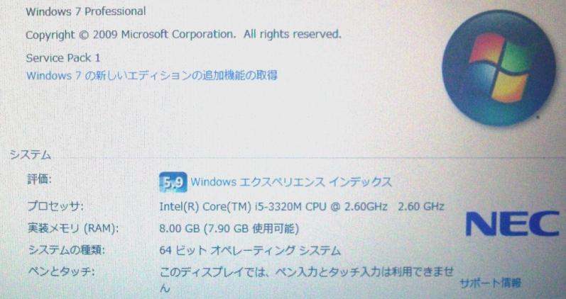 2014080203.jpg