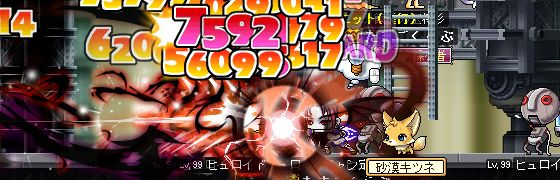 MapleStory 2014-02-15 01-37-35-142