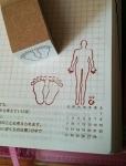 人体スタンプ