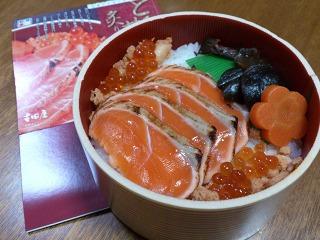 とろサーモン炙り寿司 02