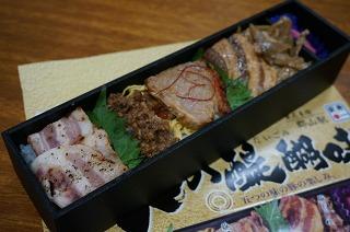 ふくしま 豚の醍醐味 02