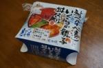 鮭(ルイベ漬)といくらの親子丼ぶり 01