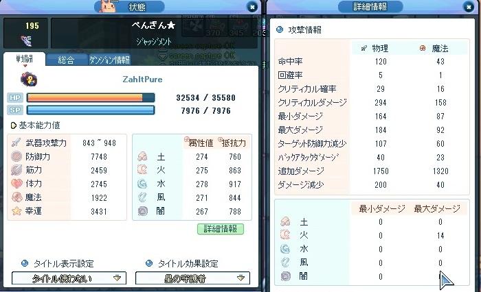 2014_03_31_13_04_13_000.jpg