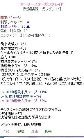 2014_05_12_16_17_15_000.jpg