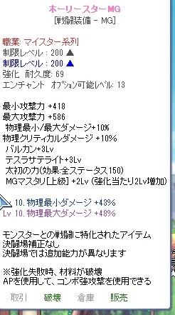 2014_06_24_23_15_26_000.jpg