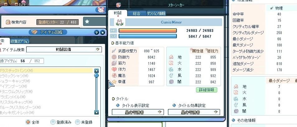 2014_06_26_13_20_25_000.jpg