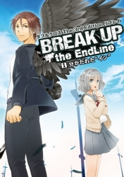 BREAK UP the EndLine 01