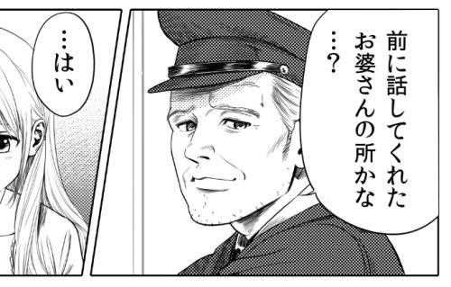20140506_ss