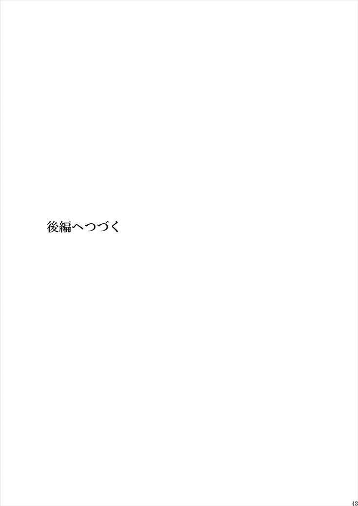 t1_43[つづく]