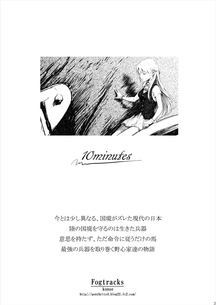 t1_03.jpg