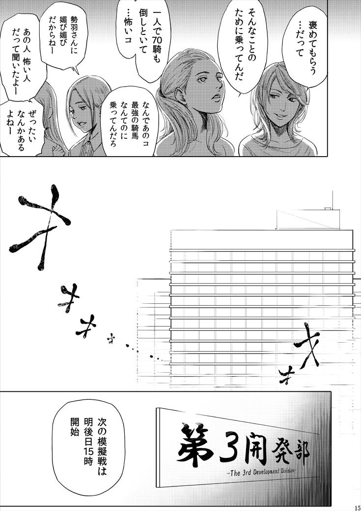 t1_15.jpg