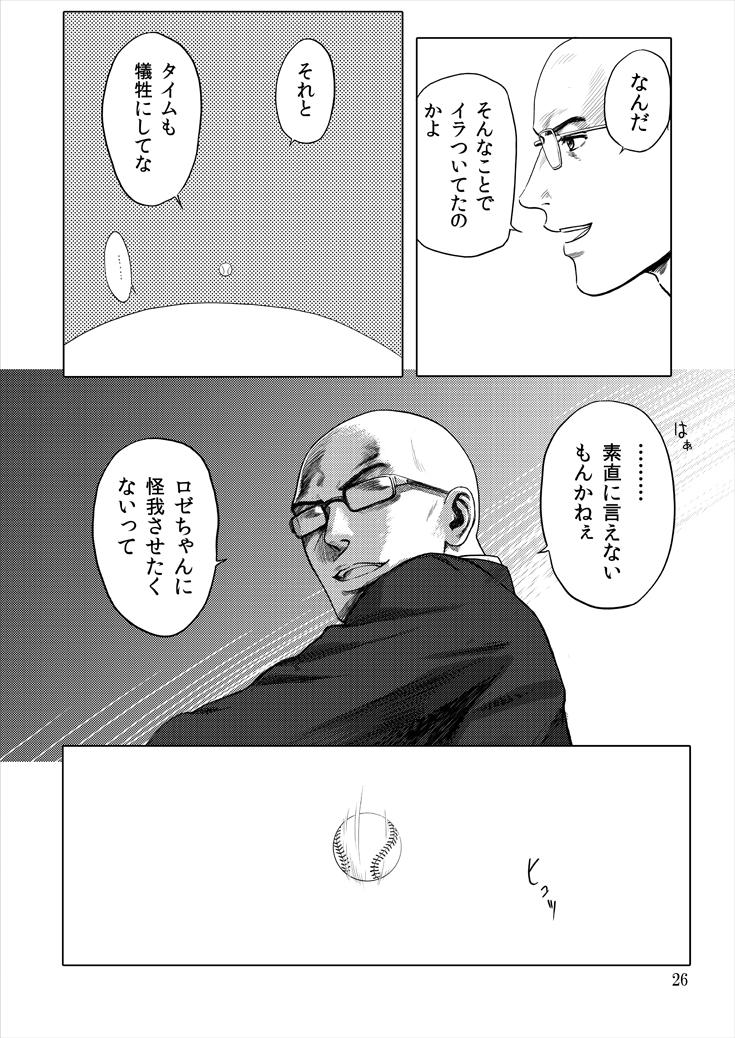 t1_26.jpg