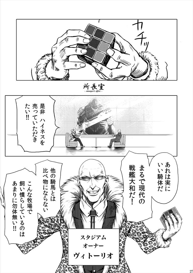 t1_27.jpg
