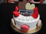 20140306チョッパーの誕生日 (2)-1