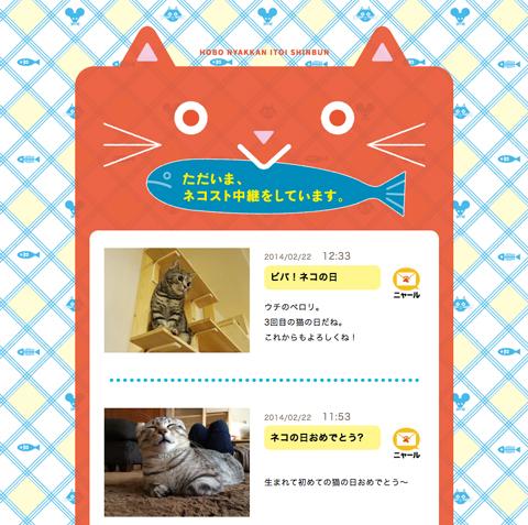 hobonichi_toukou_222.jpg
