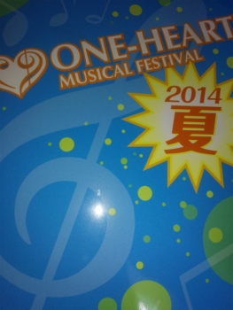 ONE HEAT MUSICAL FESTIVAL