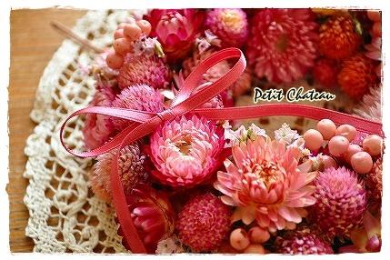 まん丸pink (2)