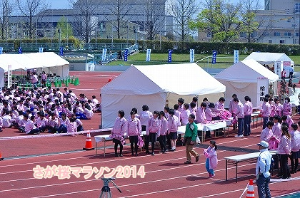 さが桜マラソン2014 (32)