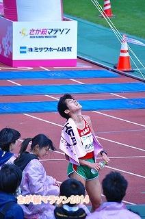 さが桜マラソン2014 (39)