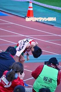 さが桜マラソン2014 (40)