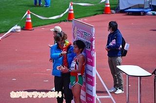 さが桜マラソン2014 (44)