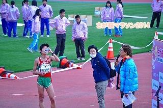 さが桜マラソン2014 (43)