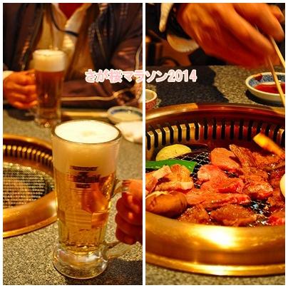 桜マラソン2014⑤