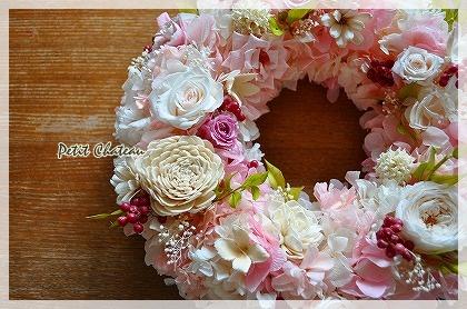 pink&whiteL