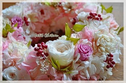 pink&whiteL (2)