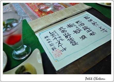 中国茶会201405 (6)