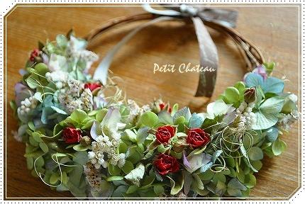 クロワッサン+ribbon
