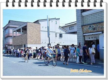 尾道~松山 (2)