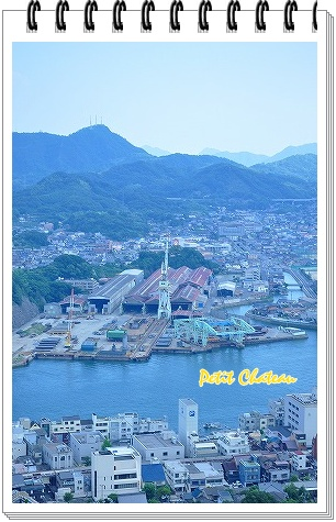 尾道~松山 (7)
