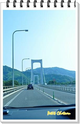 尾道~松山 (10)