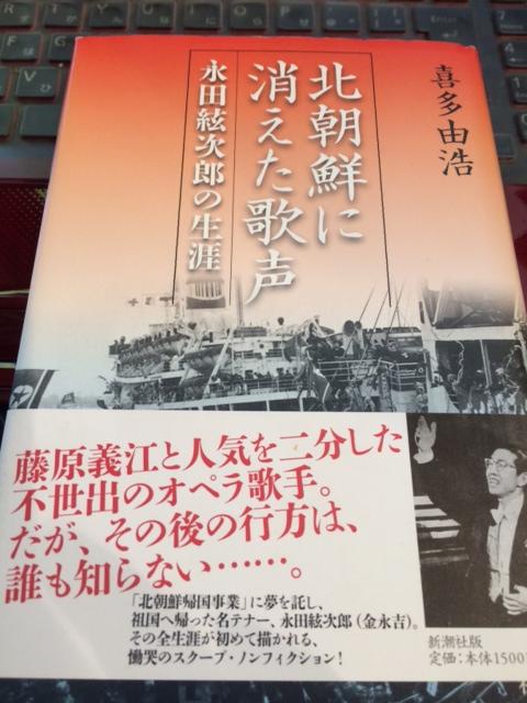 喜多さんの本