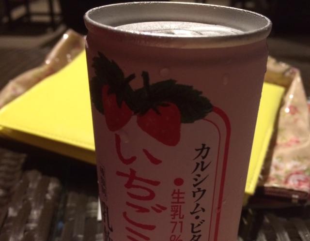 お風呂上りの苺ミルク