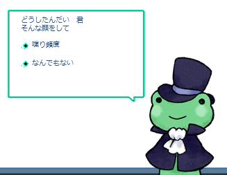 ばるばるん1
