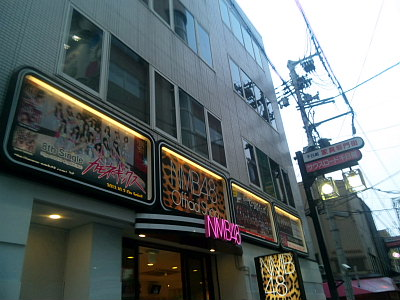 NMB48オフィシャルショップ。
