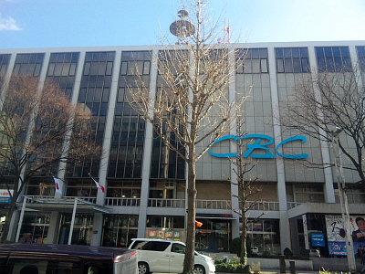 中部日本放送。