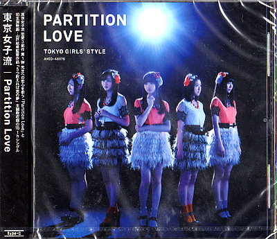 PartitionLove。