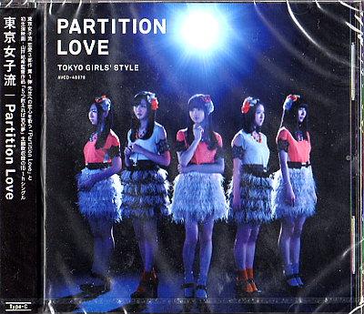 PartitionLove。