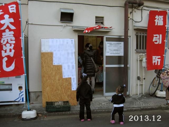 20131210_001.jpg