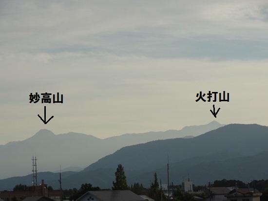 DSC04309.jpg