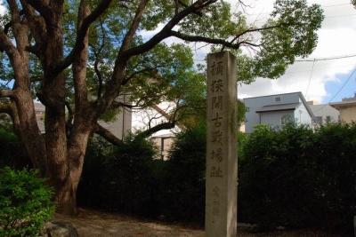 ok.桶狭間古戦場伝説地 002