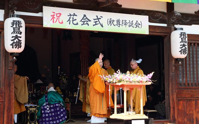 花会式 飛鳥寺2