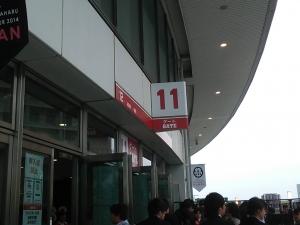 大阪ドーム2