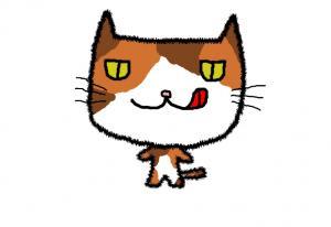 CAT51_convert_20140224224517.jpg