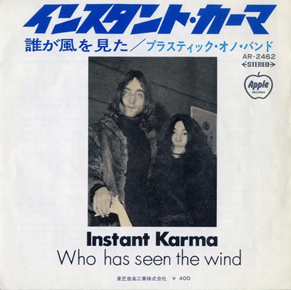 John+Lennon+-+Instant+Karma+-+Red+vinyl+-+722+RECORD-525158.jpg