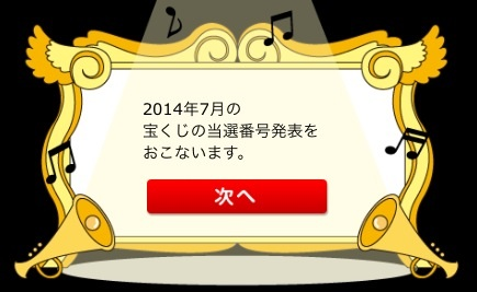 20140805052957cd4.jpg