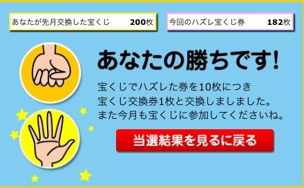 2014080505295959a.jpg